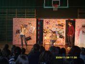 2009-12-11.spektakl.wieprzyca.w.gimnazjum.w.osjakowie.06