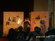 2009-11-06.spektakl.wieprzyca.13