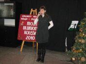 2010-01-27.gminny.konkurs.koled.i.pastoralek.24